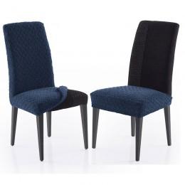 Pokrowce na krzesła Vector